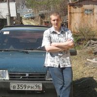 Леонид, 39 лет, Скорпион, Екатеринбург