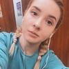 Ангелина, 25, г.Курск