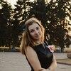 Юлия, 19, Балабине
