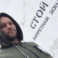 Александр, 22 года, Рак, Тюмень