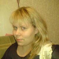 александра, 27 лет, Скорпион, Пермь