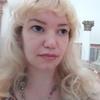 Olga, 37, г.Севилья