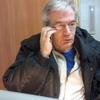 Сергей, 65, г.Мурманск