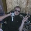 айратик, 26, г.Морки