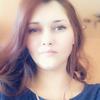 Екатерина, 43, г.Красноярск