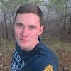 Александр, 21, г.Геленджик
