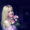 Юлия, 21, г.Киев