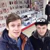 Олег, 18, г.Калуш