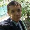 Денис, 21, г.Саратов