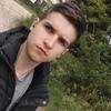 Степан, 16, г.Тернополь