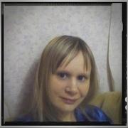 Надежда 30 Москва