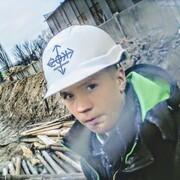 Жека 18 Киев