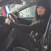 Екатерина, 28, г.Артемовск