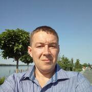 Николай 40 Днепр