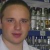 Брюс, 31, г.Кинель-Черкасы