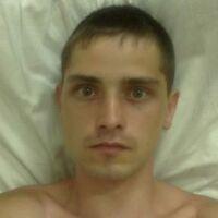 станислав, 34 года, Овен, Хабаровск