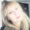 Светлана, 40, г.Стерлитамак