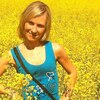 Ирина, 35, г.Днепропетровск