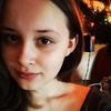 Victoria, 18, г.Черкассы