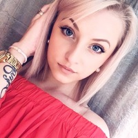 Елена, 28 лет, Овен, Ростов-на-Дону