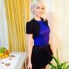 Людмила, 35, г.Вуктыл