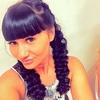 Ира, 26, г.Киев