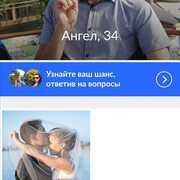 Андрей 34 Владивосток