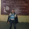 Александр, 31, г.Лельчицы