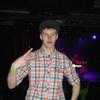 Дима, 22, г.Александров
