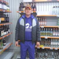 Алексей, 37 лет, Водолей, Пятигорск