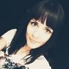 Yulia, 29, г.Астрахань
