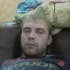 Иван, 25, г.Новороссийск