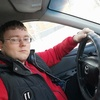 Дмитрий Попов, 24, г.Новосибирск