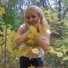 Юлия, 22, г.Калининск