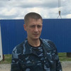 Эдуард, 40, г.Лесозаводск