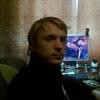 Іван, 21, г.Теофиполь