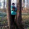 Алина, 23, г.Полтава