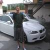 саша, 39, г.Алабино