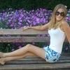Valentina, 26, Rokytne