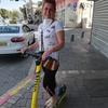 Ангелина, 44, г.Тель-Авив-Яффа
