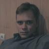 Алексей, 41, г.Сафоново