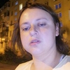 Tatyana, 32, Vysokovsk