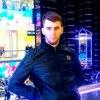 Vadim, 30, Ivanteyevka