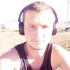 Андрей, 29, г.Белореченск