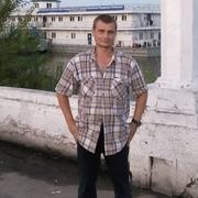 Роман 37 Владивосток