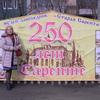 Марго, 50, г.Ленинск