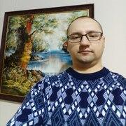 Артём 39 Донецк