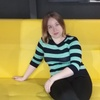 Ирина, 29, г.Курган