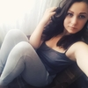 Angelina, 20, Chernihiv