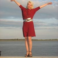Дарья, 40 лет, Лев, Сургут